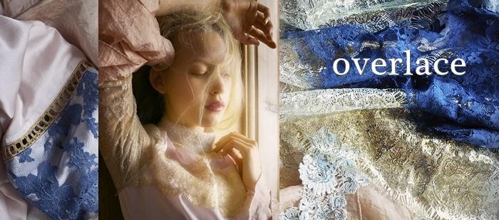 overlace